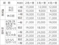 2017_sitei_3